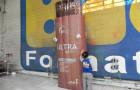 Réplica Inflável Ultramais Shampoo - 3,50m - Foto 1