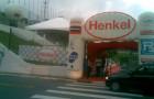 Inflável Promocional Henkel - Foto 2