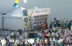 Inflável Promocional  Sambódromo - Foto 1