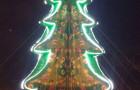 Bosque Maia Natal Iluminado - Foto 1